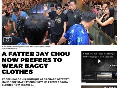 j-chou-article